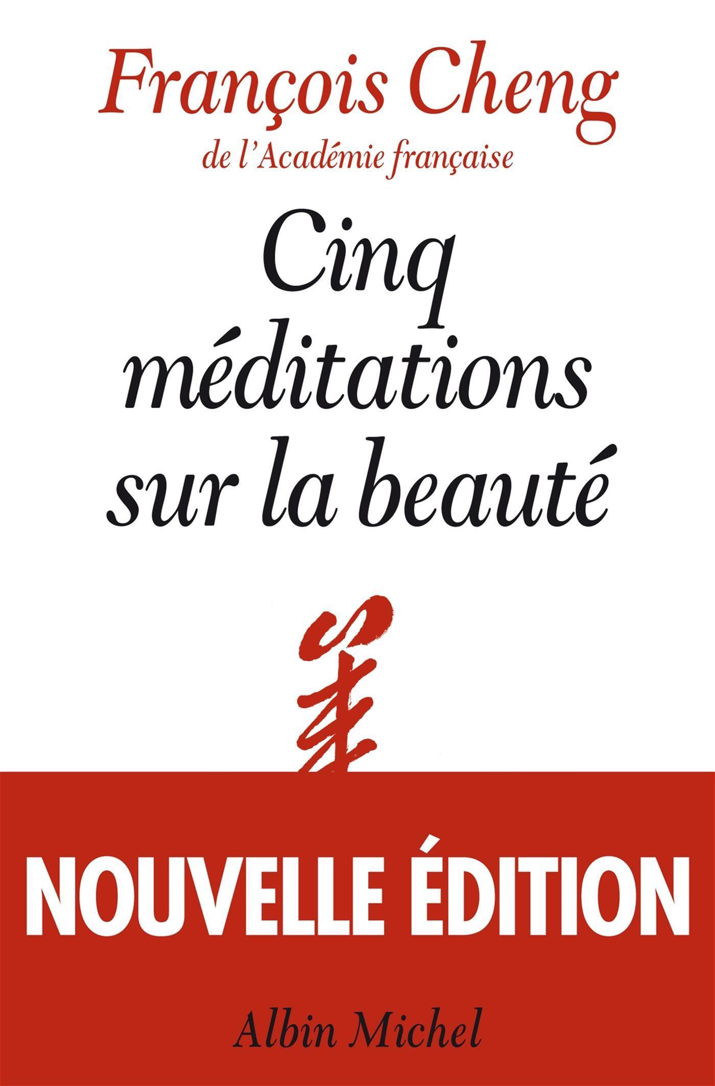 Cover image (Cinq méditations sur la beauté)