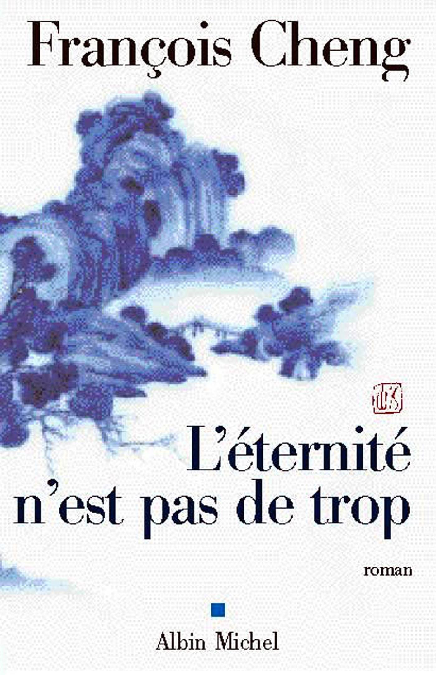 Cover image (L'Eternité n'est pas de trop)