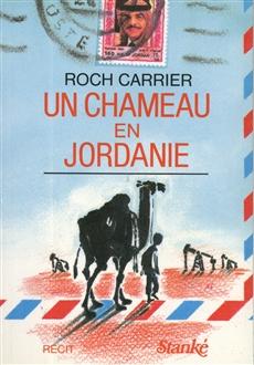 Un chameau en Jordanie