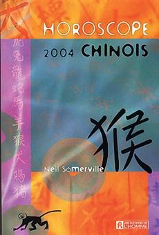 Horoscope chinois 2004