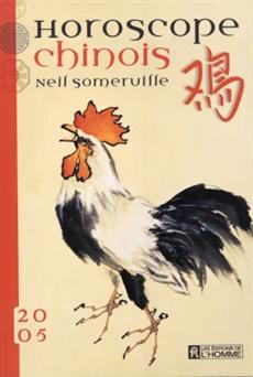 Horoscope chinois 2005