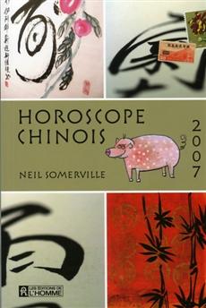 Horoscope chinois 2007