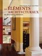 Les éléments architecturaux en décoration intérieure