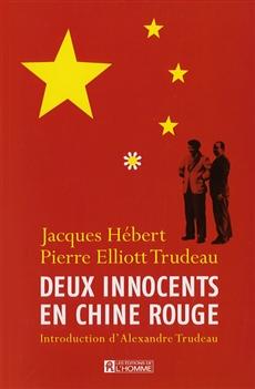 Deux innocents en Chine rouge