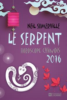 Serpent 2016