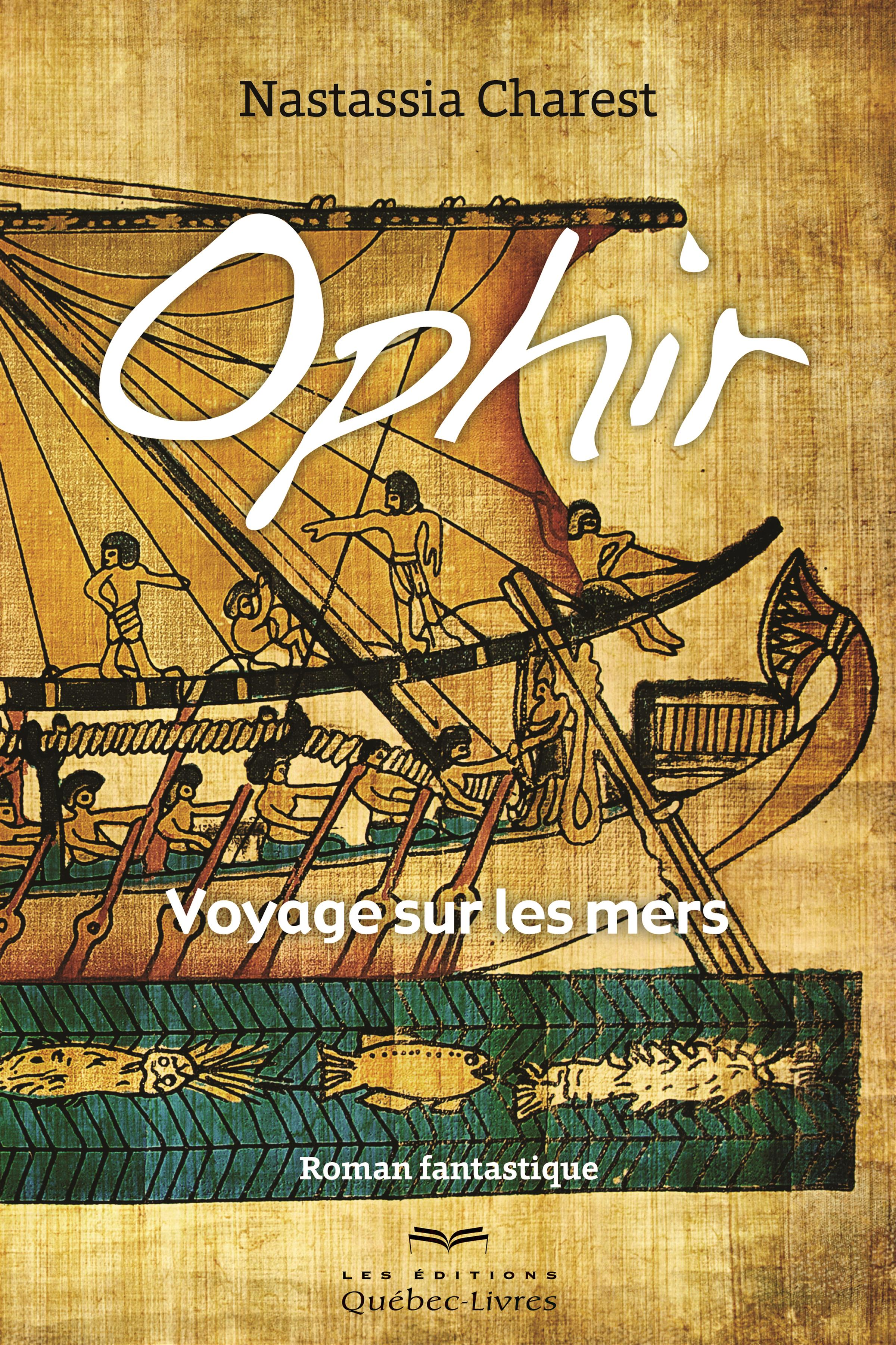 Ophir - Tome 1