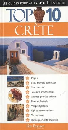 Top 10 : Crète