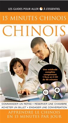 Chinois 15 Minutes -Coff.1l+2cd