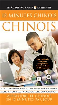 15 Minutes Chinois - Coffret livre et CD