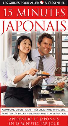 15 Minutes Japonais