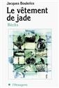 Le vêtement de jade