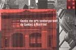 Centre des arts contemporains du Québec à Montréal