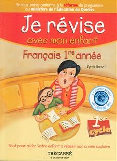 Je révise avec mon enfant - Français 1ère année