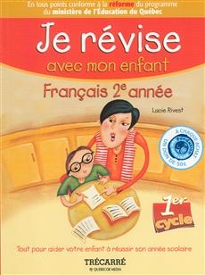 Je révise avec mon enfant - Français 2e année
